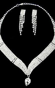 zilveren strass twee stuk elegent perzik-hartvorm ladies'wedding sieraden set (45 cm)
