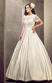 Lanting una línea más el tamaño de vestido de novia - piso-longitud de satén marfil joya