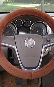 LEBOSH®high-grade Steering Wheel Covers Generic Wool 5 Color for Choose 37-38CM