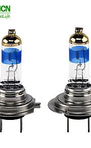 XENCN H7 PX26D 5000K 12V 55W Teleeye Intense Light Car Headlights Bulbs UV Filter Halogen Lamp