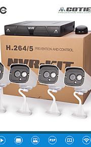 cotier®4ch 1u NVR-system 720p / 960p / 1080p / plug and play / udendørs / bullet IP-kamera n4b7m / kit