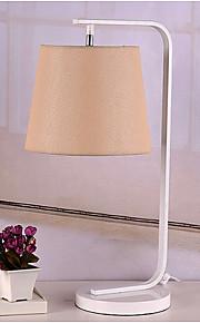 모던/현대 - 데스크 램프 - 눈 보호 - 메탈