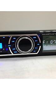 1 Din Universal CAR MP3 Radio PLAYER with USB,SD,FM