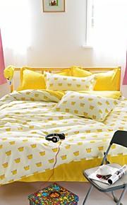 mingjie® golden delicious giallo piatto regina foglio e le dimensioni di due letti singoli levigatura insiemi 4pcs per ragazzi e ragazze
