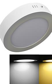 12W Plafondlampen 60 SMD 2835 960 lm Warm wit / Koel wit Decoratief AC 85-265 V 1 stuks