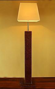 Luzes de Chão-Moderno/Contemporâneo-PVC-Proteção de Olhos