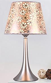 Tischlampen-Augenschutz-Modern/Zeitgemäß-Metall