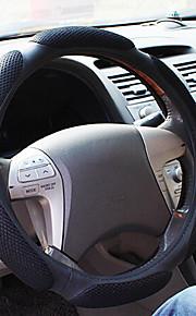 zomer stereo stuurhoes voor vier seizoenen beige grijs rood en zwart