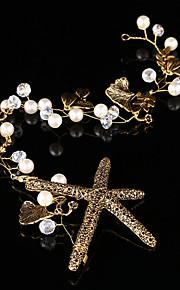 結婚式 / パーティー 成人用 / フラワーガール 真珠 / 合金 かぶと ヘッドチェーン 1個