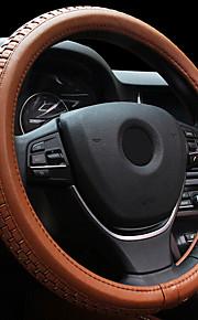 bil interiør rat dækning for fire sæsoner beige grå yeloow og sort