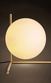 Tafellamp-Oogbescherming-Hedendaags-Metaal