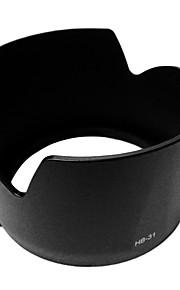 emloux® modlysblænde til Nikon HB-31 AF-S dx 17-55mm f / 2.8G hvis ed hb31