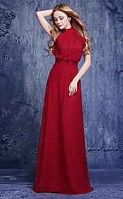 Floor-length Chiffon Bridesmaid Dress A-line Halter with