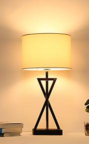 Настольные лампы-Светодиодные-Современный-Металл