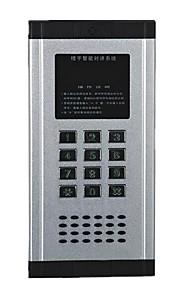 beboelsesbygning intercom host to wire-kodning