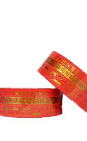 due rossi Parole sfondo oro nastri per confezione