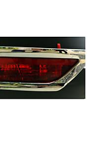 The Baojun 560 Fog Lamp Cover After Fog Lamp Box The Baojun 560 Fog Lamp Decoration Modified ABS Electroplating Y