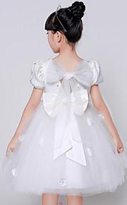 Robe de Soirée Mi-long Robe de Demoiselle d'Honneur Fille - Organza / Satin / Polyester Manches Courtes Bijoux avecAppliques / Billes /