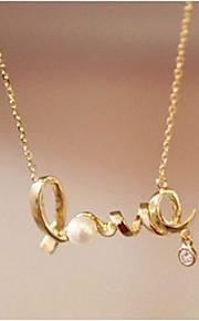 Damen Paar Halsketten Anhängerketten Ketten Imitierte Perlen Strass Liebe Künstliche Perle Strass AleaciónBasis Einzigartiges Design