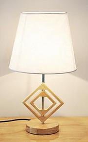 40 Модерн / современный Настольная лампа , Особенность для LED Защите для глаз , с Другое использование Вкл./выкл. переключатель