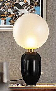 Post-modern Simple Personality Bedroom Bedside Table Lamp