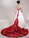 ULTREIA - Kleid fuer die Braut aus Satin