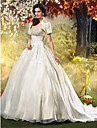 A-line/Princess Plus Sizes Wedding Dress - Ivory Sweep/Brush Train Strapless Organza
