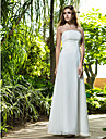 Lan Ting Sheath/Column Plus Sizes Wedding Dress - Ivory Floor-length Strapless Cotton