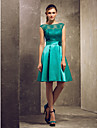 Knee-length Satin / Lace Bridesmaid Dress - Jade Plus Sizes / Petite A-line / Princess Bateau