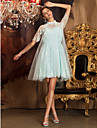 Knee-length Tulle / Lace Bridesmaid Dress - Sky Blue Plus Sizes / Petite A-line High Neck