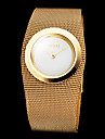 Women's Graceful Gold Steel Band Quartz Wrist Watch Cool Watches Unique Watches