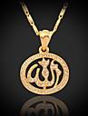 U7® 18K Gold Plated Rhinestone Cute Islamic Allah Pendant Charms Choker Necklace Religious Muslim Jewelry
