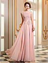 Formal Evening Dress - Pearl Pink A-line Jewel Floor-length Georgette