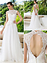 Lan Ting A-line Wedding Dress - Ivory Court Train High Neck Lace/Satin