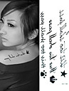 1 - Autres - Noir/Bleu - Motif - 6*10.5cm (2.36*4.13in) - en Papier - Tatouages Autocollants Enfant/Homme/Femme/Adulte/Adolescent