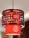 More than 5 w Hängande lampor ,  Modern / Traditionell/Klassisk / Rustik/Stuga / Tiffany / Vintage / Kontor/företag / Utomhus / Rustik