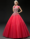 Formal Evening Dress-Watermelon Ball Gown Straps Floor-length Tulle