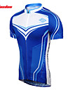 TASDAN Maillot de Cyclisme Homme Manches courtes Velo Maillot Hauts/Tops Sechage rapide Respirable Anti-transpiration 100 % PolyesterEte