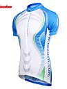 TASDAN Maillot de Cyclisme Homme Manches courtes Velo Maillot Manchettes Hauts/Tops Sechage rapide Respirable Anti-transpiration100 %