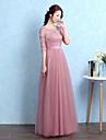 A-linie linguriță gât lungime tul tulpina întoarcere rochie rochie de seara formal cu aplicatii