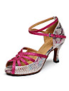 Latin-Pantofi de dans(Roz) -Personalizabili-Damă
