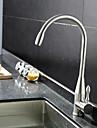 Contemporain / Antique / Decoration artistique/Retro / Modern norme Spout Vasque Douche pluie / large spary with  Valve en ceramique