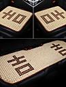 ODEER Bej Cafea Seat Perne decorative Dubludin fibre sintetice