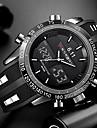 Bărbați Ceas Sport Ceas Militar Ceas Elegant Ceas La Modă Ceas de Mână Ceas Brățară Unic Creative ceas Ceas Casual Chineză QuartzCalendar