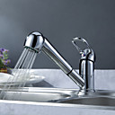 Sprinkle®キッチン用水栓  ,  過渡的  with  クロム シングルレバー 一つ  ,  特徴  for センターセットタイプ / 引出式