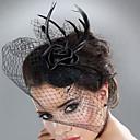 成人用 羽毛 / チュール かぶと-結婚式 / パーティー ヘッドドレス