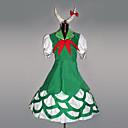 Inspirirana Touhou projekt Keine Kamishirasawa Video igra Cosplay Kostimi Cosplay Suits / Dresses Kolaž Zelena Kratki rukavBluza /