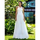Lanting Bride® Pouzdrové Drobná / Nadměrné velikosti Svatební šaty - Klasické & nadčasové / Okouzlující & dramatické / Šaty na hostinu