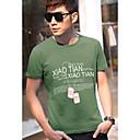 D & M Pánské náhrdelník Olive T-shirt