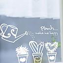 樹木/葉 田舎風 ウインドウステッカー,PVC /ビニール 材料 窓の飾り